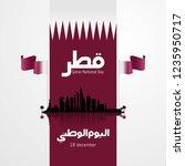 qatar national day celebration... | Shutterstock .eps vector #1235950717