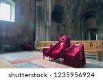 alaverdi  armenia   jun 11 2018 ... | Shutterstock . vector #1235956924