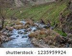 beautiful rivers between... | Shutterstock . vector #1235959924