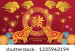 happy new year2019 year of the... | Shutterstock .eps vector #1235963194