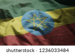 ethiopia flag rumpled close up  | Shutterstock . vector #1236033484