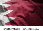 bahrain flag rumpled close up  | Shutterstock . vector #1236033667