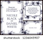 vintage delicate greeting... | Shutterstock . vector #1236045907