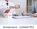 real estate sales manager... | Shutterstock . vector #1236067591