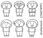 vector set of people | Shutterstock .eps vector #1236078991