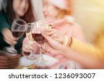 group of friends celebrating... | Shutterstock . vector #1236093007