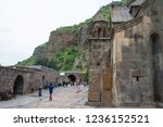 goght  armenia   jun 05 2018 ... | Shutterstock . vector #1236152521