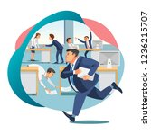 chaos in office  approaching... | Shutterstock .eps vector #1236215707