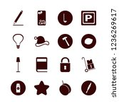 object icon. object vector... | Shutterstock .eps vector #1236269617