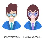 cheerful and happy business... | Shutterstock .eps vector #1236270931