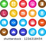 round color solid flat icon set ... | Shutterstock .eps vector #1236318454