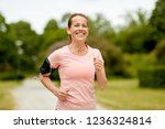 fitness  sport and healthy... | Shutterstock . vector #1236324814
