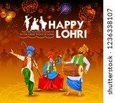 illustration of happy lohri... | Shutterstock .eps vector #1236338107