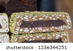 delicious nougat for the...   Shutterstock . vector #1236344251