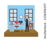 elegant businessman in the... | Shutterstock .eps vector #1236356197