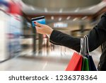 concept of shopaholism and... | Shutterstock . vector #1236378364