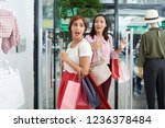 excited young asian women... | Shutterstock . vector #1236378484