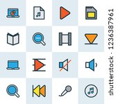 multimedia icons colored line... | Shutterstock . vector #1236387961