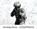airsoft player in camo combat... | Shutterstock . vector #1236395614