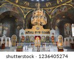 kiev ukraine 09 03 17  inside... | Shutterstock . vector #1236405274