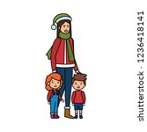 mother and kids with christmas... | Shutterstock .eps vector #1236418141