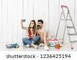 photo of adorable couple man... | Shutterstock . vector #1236425194