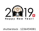 2019 new year s card template... | Shutterstock .eps vector #1236454081