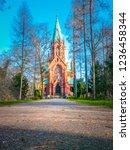 karlsruhe  baden w rttemberg  ...   Shutterstock . vector #1236458344