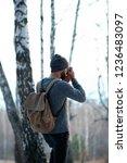 professional nature... | Shutterstock . vector #1236483097