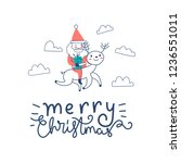 merry christmas and happy new... | Shutterstock .eps vector #1236551011