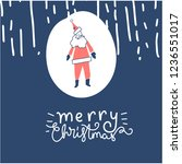 merry christmas and happy new... | Shutterstock .eps vector #1236551017