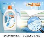 liquid washing powder.... | Shutterstock .eps vector #1236594787