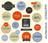 set of stickers for fashion and ... | Shutterstock .eps vector #123662995
