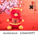 tradition chinese cloth doll... | Shutterstock . vector #1236645097