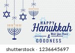 hanukkah card or background.... | Shutterstock .eps vector #1236645697