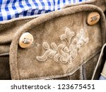part of a typical bavarian... | Shutterstock . vector #123675451