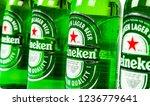 sankt petersburg  russia ... | Shutterstock . vector #1236779641