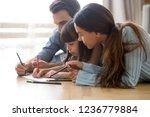 diverse multiracial family... | Shutterstock . vector #1236779884