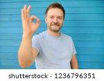 shot of handsome mature man... | Shutterstock . vector #1236796351