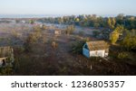 abandoned houses in morning... | Shutterstock . vector #1236805357
