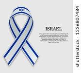 flag of israel on stripe ribbon ... | Shutterstock .eps vector #1236807484