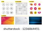 seamless pattern. shopping mall ... | Shutterstock .eps vector #1236864451