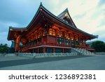 sensoji is an ancient buddhist...   Shutterstock . vector #1236892381