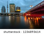 the tokyo skytree is a...   Shutterstock . vector #1236893614