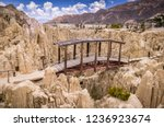 geological formations in moon... | Shutterstock . vector #1236923674