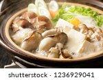 oyster hot pot   Shutterstock . vector #1236929041