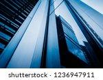 modern office building  | Shutterstock . vector #1236947911