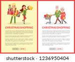 christmas shopping pages ... | Shutterstock .eps vector #1236950404