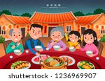 traditional reunion dinner with ... | Shutterstock .eps vector #1236969907