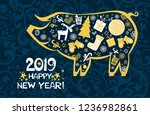 happy chinese new year 2019... | Shutterstock . vector #1236982861